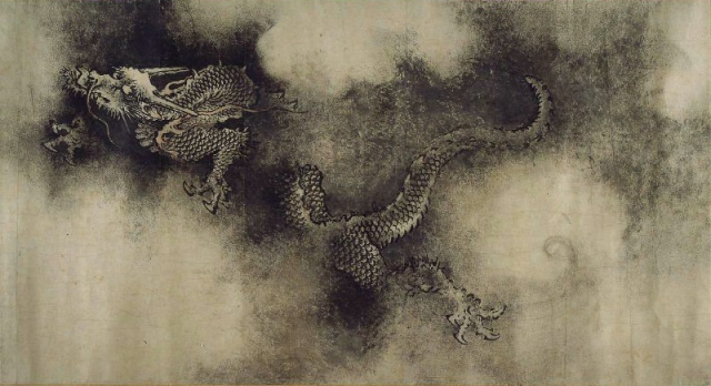 Nine Dragons by Chen Rong, 12th Century